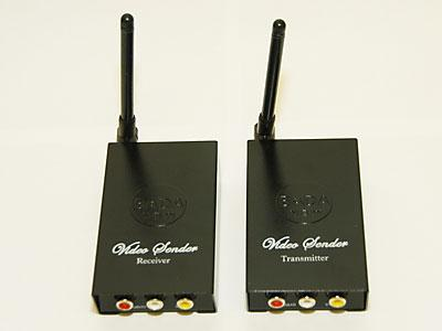 DV-WL-2W-24 2.4GHz Wireless Transmitter/Receiver
